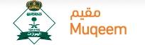 Muqeem1